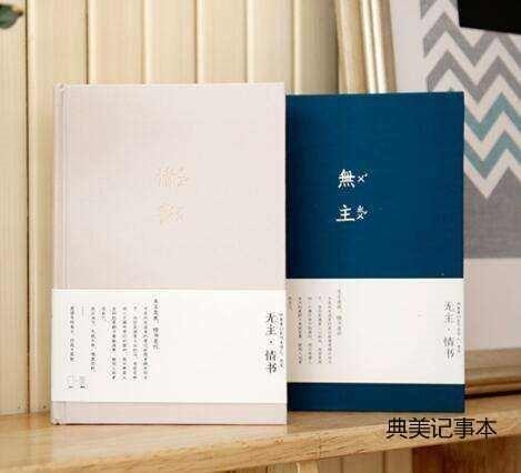 找上海复古记事本制作哪些方面比较好?_精美工艺