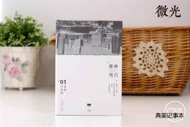 一分钟让你知道上海复古记事本订做详情_手工订制
