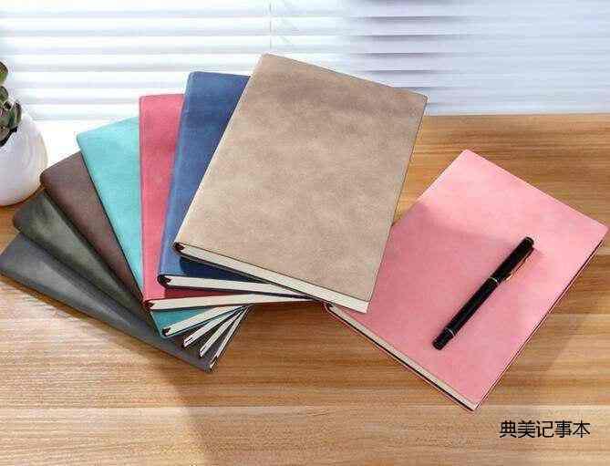 企业找办公活页记事本厂家定做时外包盒怎么选择?_手工品牌